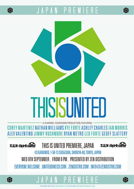 united_poster_japan.jpg