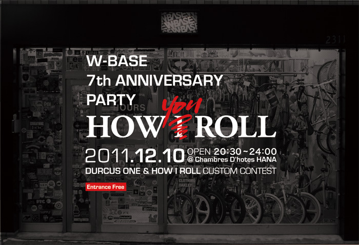 w-base_7th_party1.jpg