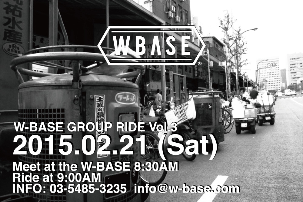 w-base_group_ride_flyer_tsukiji_01.jpg