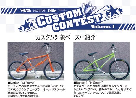 w-contest.jpg