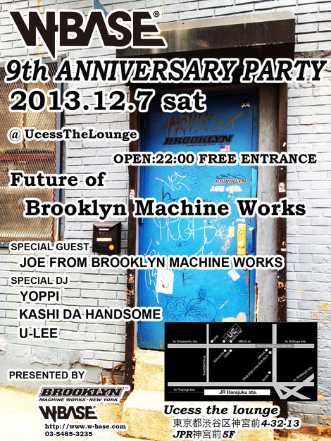 wbase_9th_party_flyer.jpg