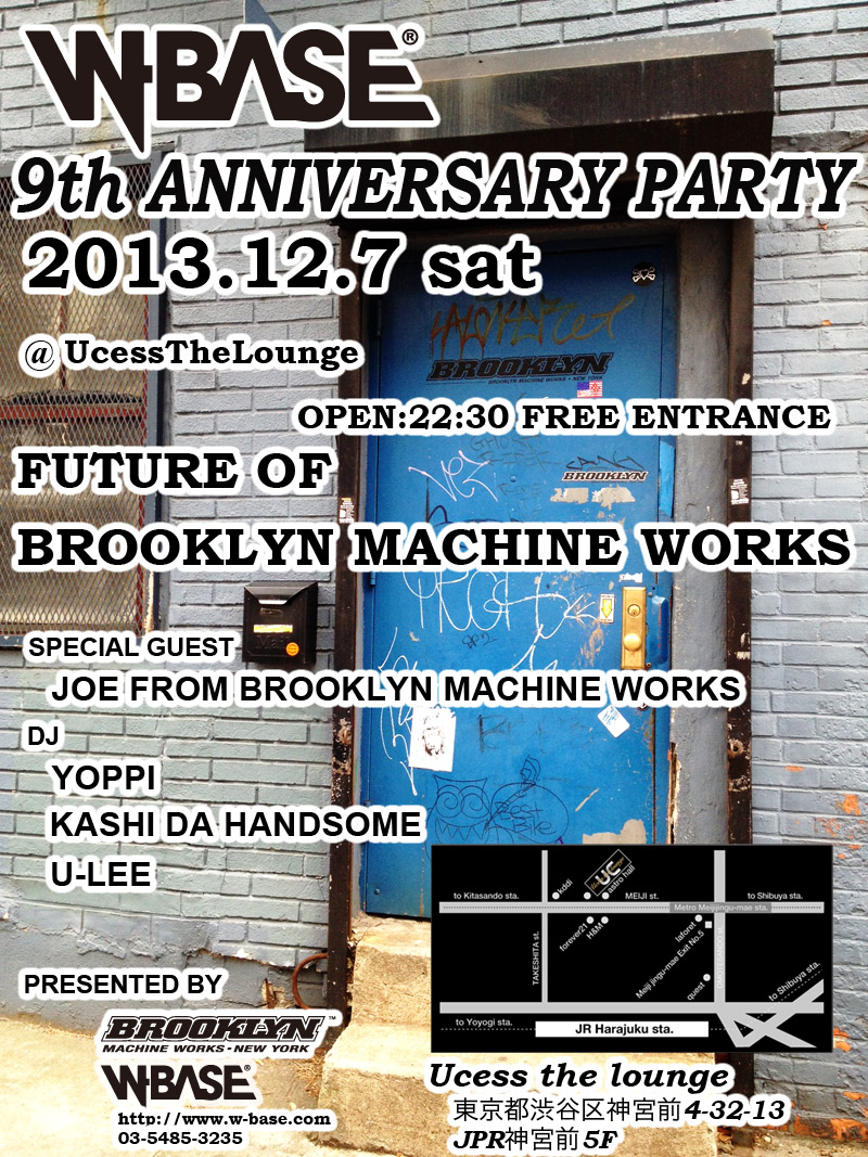 wbase_9th_party_flyer_800.jpg