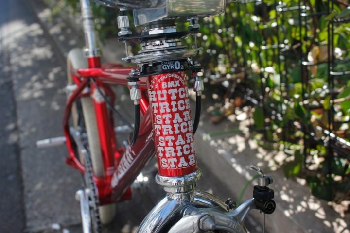 2016_2_26_bikecheck_trickstar_red_3