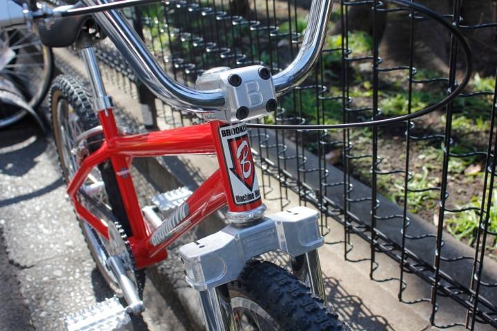 2016_2_8_bikecheck_2