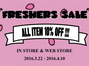 2016_3_22_fresh_sale_flyer_2