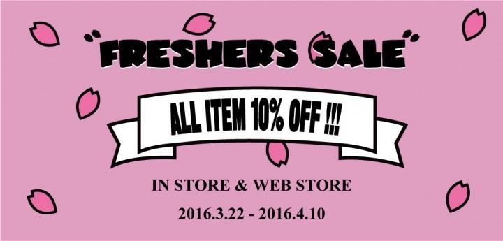 2016_3_22_fresh_sale_flyer_2