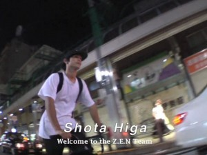 Shota Higa Welcom to the W-BASE team!!