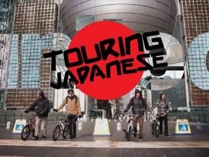 United Touring Japanese