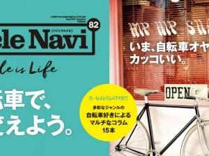 2016_6_20_news