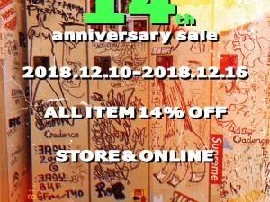 2018_12_10_sale_flyer