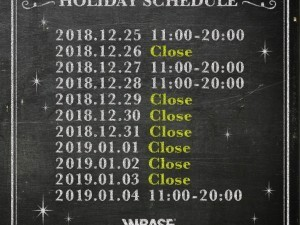 2018_12_22_holiday_schedule_flyer