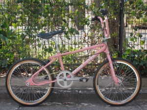 2016_2_26_bikecheck_trickstar_pink_1